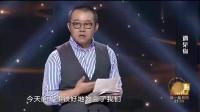 <b>谢谢你来了</b>:军人大哥登台感谢妻子,涂磊念出2封信,评委落泪!
