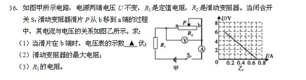 【如图甲所示电路,电源两端电压u不变