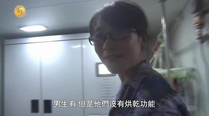 揭秘在中国军舰上如何晾衣服 - 一统江山 - 一统江山的博客