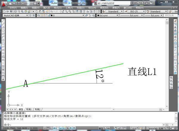 cad画与角度成一定墙面的线段_360v角度CAD直线标注图片