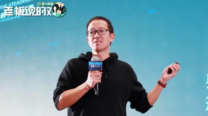 俞敏洪称对外国留学生应一视同仁:待遇高于本国学生是一种失衡