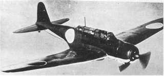 Nakajima B5N2 Kate in flight.jpg