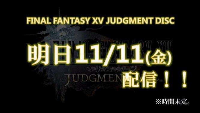 《最终幻想15》特别试玩版宣布