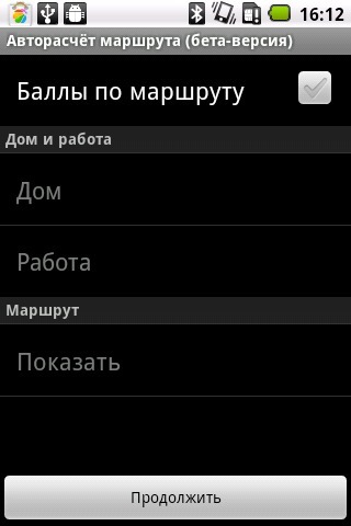 YandexTraffic widget