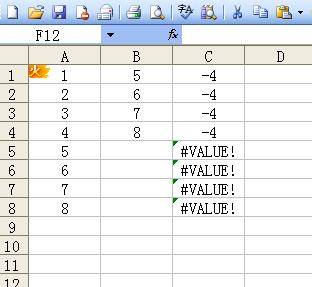 电子表格减法函数