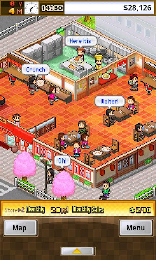日式餐厅截图2