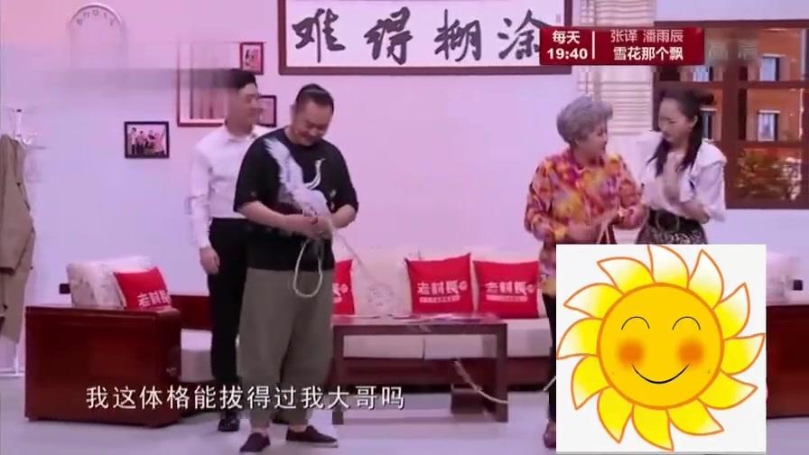 蔡明《老妈的心愿》:老妈为了儿女要上敬老院,和儿女打赌耍心机