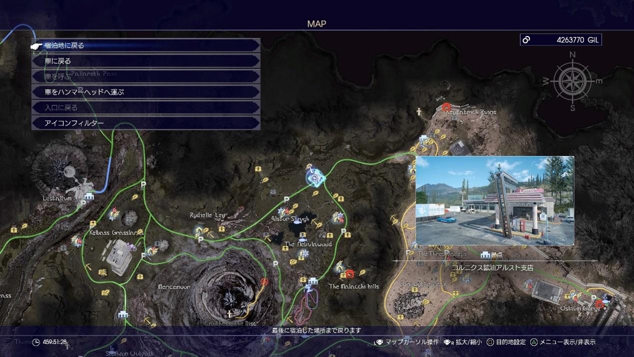 最终幻想15刷螺旋角攻略