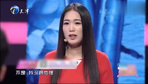女友要分手,没想到男友要100万分手费,涂磊都笑了6秒!