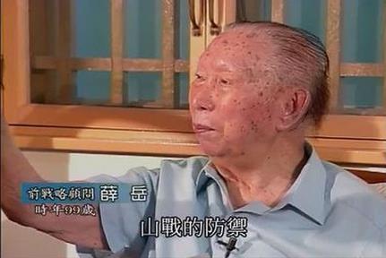 他是抗日第一名将,因歼灭太多日本人,结果晚年遭报复逝世 - 挥斥方遒 - 挥斥方遒的博客