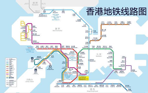 去香港 深圳福田口岸过关 如何坐车到铜锣湾 尖