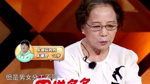 朱雨辰妈妈强势搅黄儿子恋情 姜妍汤唯也都不放过