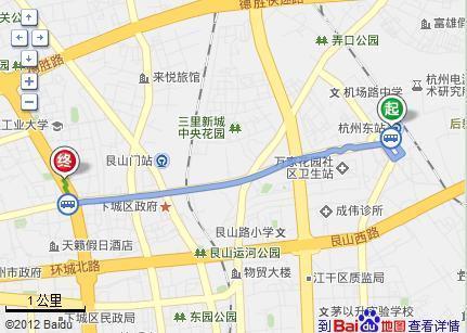 从杭州东站到浙江省人民医院怎么走_360问答