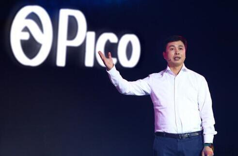 Pico发布重磅产品助力激活VR消费级市场