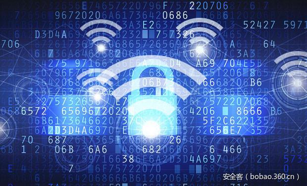 【技术分享】 企业无线安全解决方案——分析无线攻击行为与制定防御规则安全策略