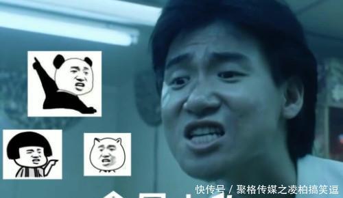 4位表情的明星心疼你微信表情图片,小Sa表情,黄子韬无言,张学友的图片