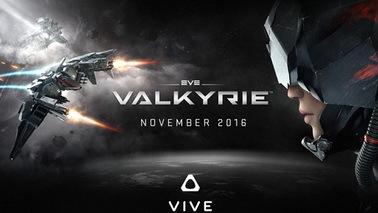 《EVE:瓦尔基里》将于11月登陆HTC Vive 具体日程未知