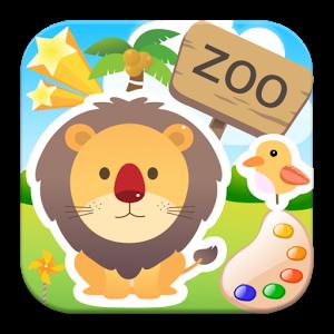 随着彩色动物园