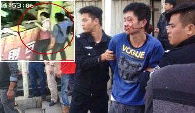 南宁超市砍人现场 残忍凶手连砍女员工7刀