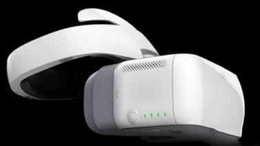 大疆Mavic Pro随身无人机秒变VR头显 借助高通技术