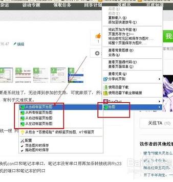火狐浏览器下载视频_火狐浏览器不能看视频_360问答