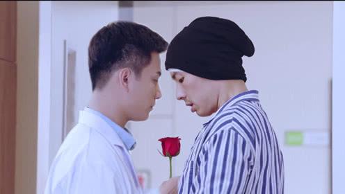 《如果爱》你没看过的神剧情 原来他俩才是真爱