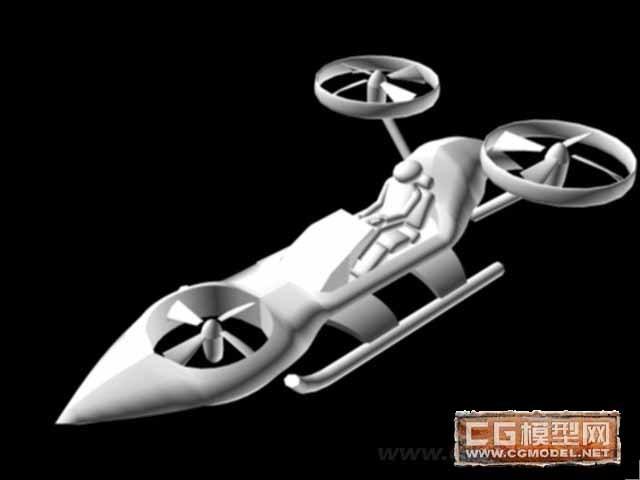 飞行器空气力学模型