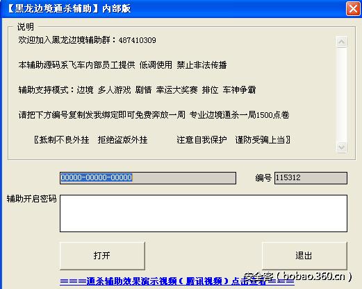 http://p7.qhimg.com/t01c3012bcc04b1e474.png