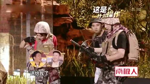 跨界喜剧王:张晨光秀满分撩妹技能 定情手雷催吐文松