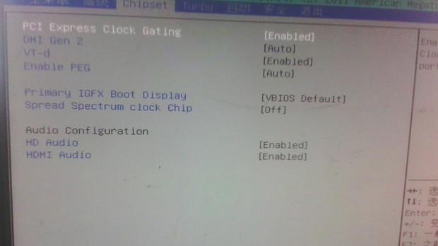u盘启动如何设置?梅捷sy主板,重装系统