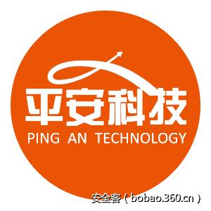 【招聘】平安科技银河安全实验室诚意招聘,薪资丰厚(工作地点:上海)