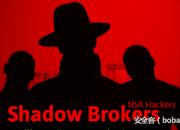 【技术分享】NSA武器库:DOUBLEPULSAR的内核DLL注入技术