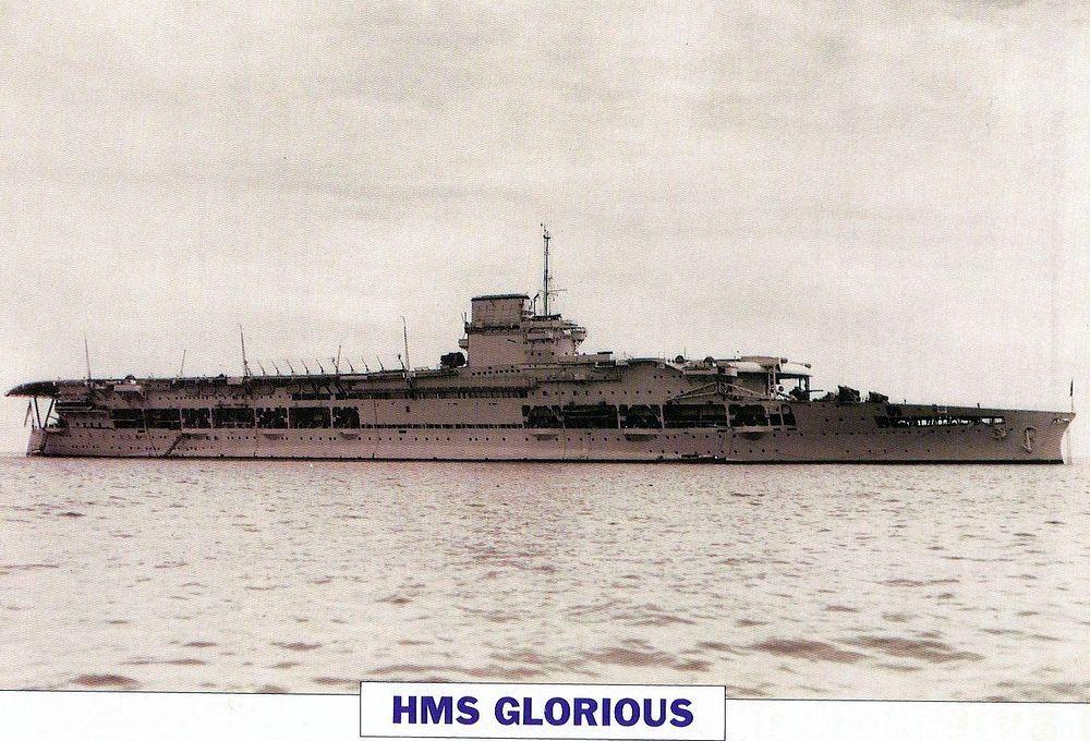 勇敢级航空母舰