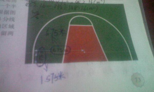 篮球场上的3分线使我有两条平行线段和一个半