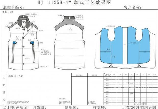 cad是建立在服装设计基础上的一种处理和表现的方法;随着时代.