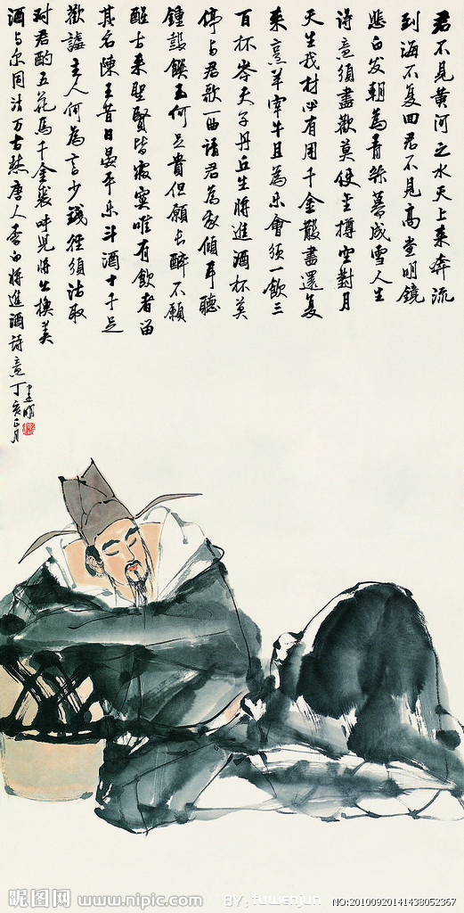 701年(武则天长安元年)李白生。 705年 (中宗神龙元年)李白五岁。发蒙读书始于是年 711年(睿宗景云元年)李白十岁。攻读《诗》、《书》及诸子百家。 715年(开元三年)李白十五岁。已有诗赋多首,并得到一些社会名流的推崇与奖掖,开始从事社会干谒活动。亦开始接受道家思想的影响,好剑术,喜任侠。 718年(开元六年)李白十八岁。隐居戴天大匡山(在今四川省江油县内)读书。往来于旁郡,先后出游江油、剑阁、梓州(州治在今四川省境内)等地。 720年(开元八年)李白二十岁。出游成都、峨嵋山。谒颋于成都。颋甚赞其