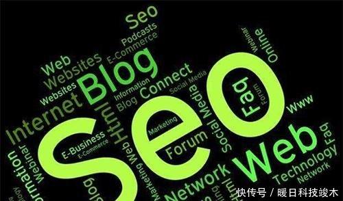 店铺seo是什么意思seo云优化是什么seo主要搞些什么-第1张图片-爱站屋博客