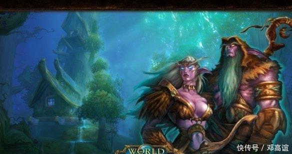 粉丝用虚幻4还原《魔兽世界》艾泽拉斯风景美如画
