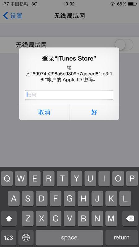 App Store 没办法请新app子601019… Apple ID 出现子601019