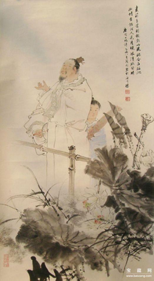《天竺寺八月十五日夜桂子》