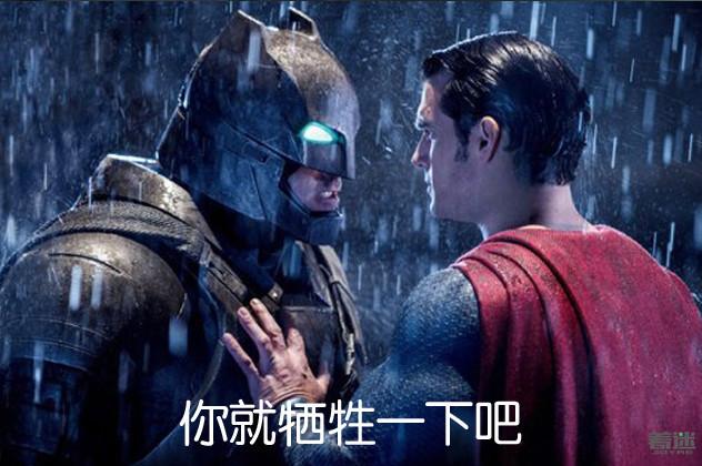 蝙蝠大战超人,正义联盟,