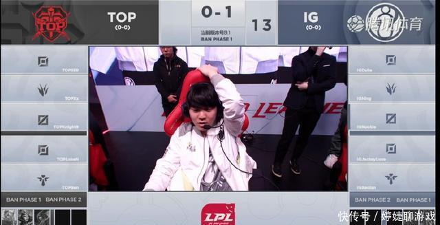 EDG对阵SDG比赛中主持人管泽元一句话,引起粉丝们集体弹幕