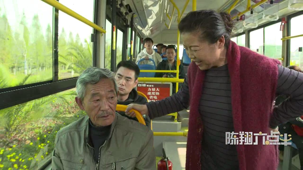 【陈翔六点半】坠落在公交车里的广场天后!