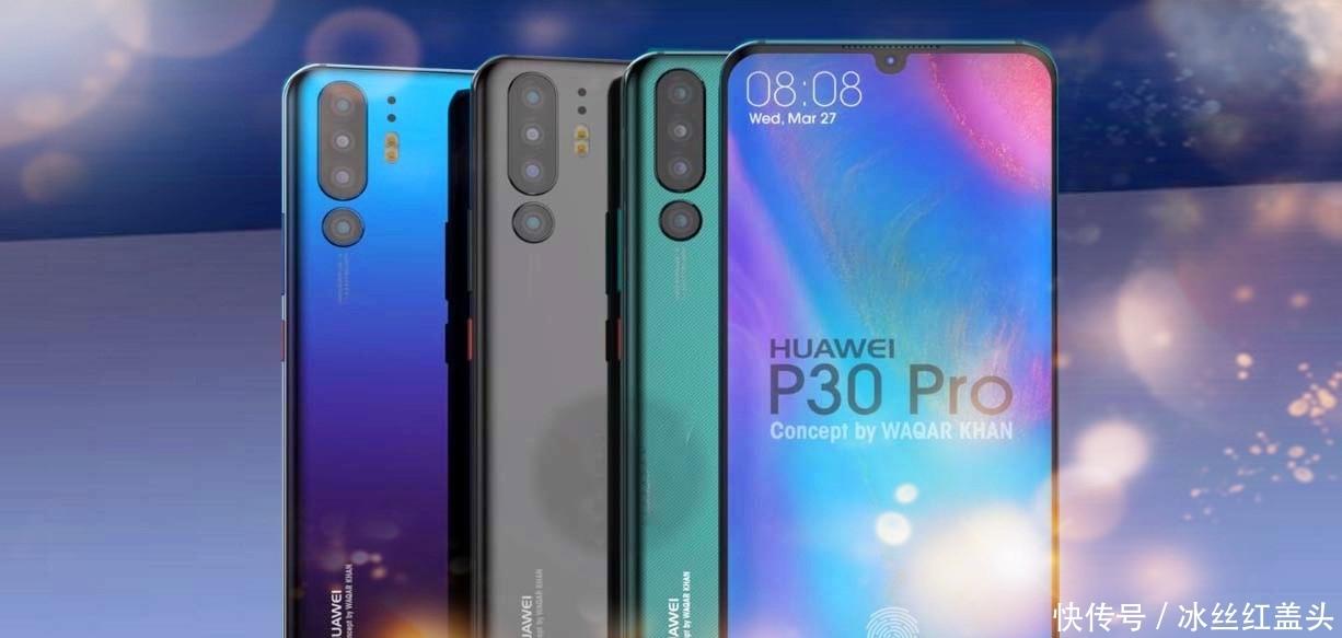华为首批5G手机登陆:8100万+麒麟990+石墨烯