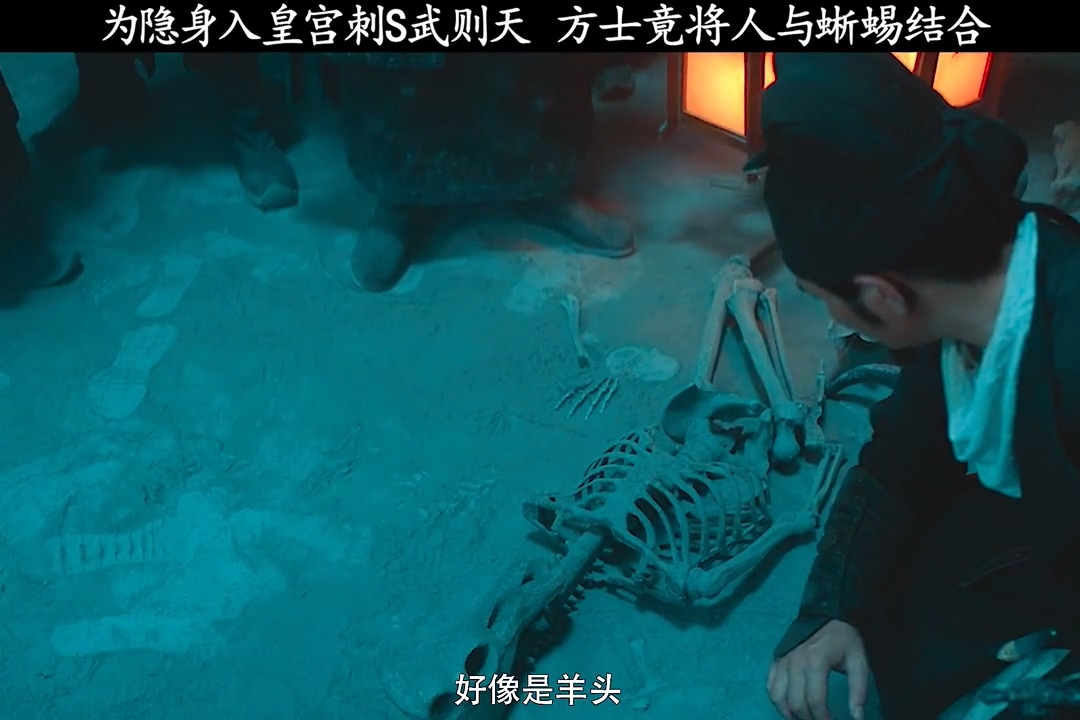 皇宫侍卫设计围捕隐身的刺客,真身竟是只蜥蜴