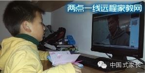 陈丹青:小孩子本来就是灵性的 - 夏听雨 - 夏听雨多姿多彩的生活