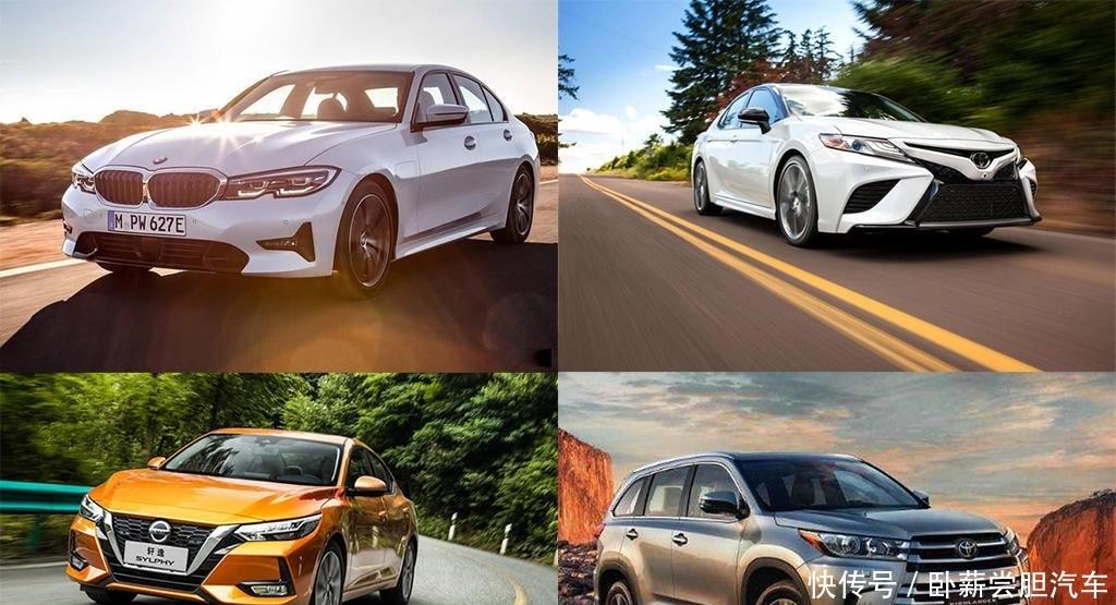 五款不同级别最值得买的车