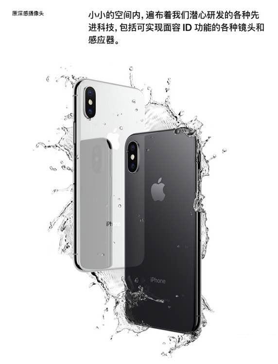 iPhoneX银色和深空灰哪个好看?哪个容易变色掉漆?