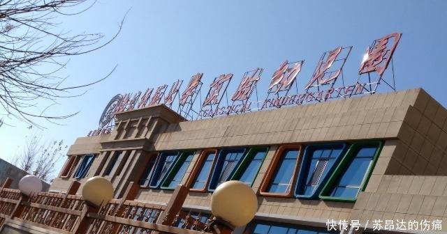 [推荐]山东滨州一幼儿园风雨发声北师大老教授协会曝光