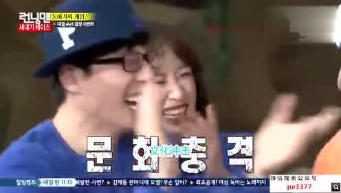 <b>Running Man</b>中最搞笑片段,李光洙真实人才!